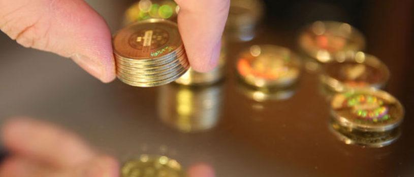 Финансовая Азбука