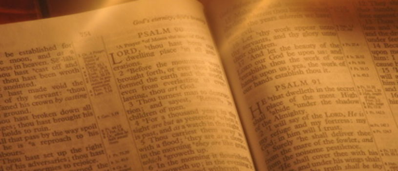 Молитвенная формула Иисуса.