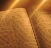 Может ли Бог мстить?