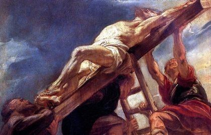 Понимание Евангелия
