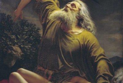 Что такое посвящение Христу?